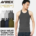 dec45c62993c Thick muscle tank top WIP men military brand military shirt cat POS having  good point 10 times ☆ AVIREX daily red-throated loon Rex tank top back  cross ...