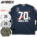 AVIREX アビレックス 6173438 U.S.A.F. 70th ANNIVERSARY THERMOLITE Tシャツ NUMBERING【クーポン対象外】【Px】 ハ…