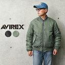 ポイント10倍!AVIREX アビレックス 6102170 COMMERCIAL MA-1フライトジャケット【クーポン対象外】|メンズ ミリタリージャケット コマーシャル モデル アウター ブルゾン