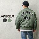AVIREX アビレックス 6102171 COMMERCIAL LOGO MA-1フライトジャケット【クーポン対象外】|メンズ ミリタリージャケット コマーシャル モデル アウター ブルゾン ロゴ