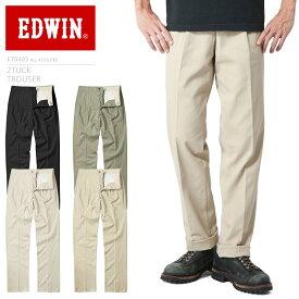 只今10%OFF◆EDWIN エドウィン KT0403 ツータック トラウザーパンツチノパンツ WIP メンズ ミリタリー アウトドア ブランド 新生活応援 衣替え
