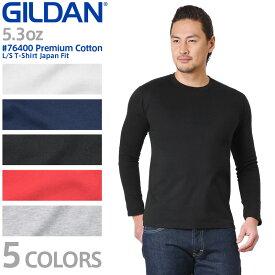 【メーカー取次】【XS〜XLサイズ】 GILDAN ギルダン 76400 Premium Cotton 5.3oz L/S アダルト Tシャツ Japan Fit WIP メンズ ミリタリー アウトドア【Sx】 ミリタリーシャツ キャッシュレス 5%還元【クリスマス プレゼント ギフト】