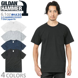 【18%OFFクーポン対象】【メーカー取次】【XS〜XLサイズ】GILDAN ギルダン HA30 6.1oz S/S HAMMER POCKET(ハンマー ポケット)Tシャツ Japan Fit【Sx】 アウトドアブランド セール