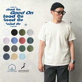 Good On グッドオン GOST-701 S/S クルーネックTシャツ 日本製