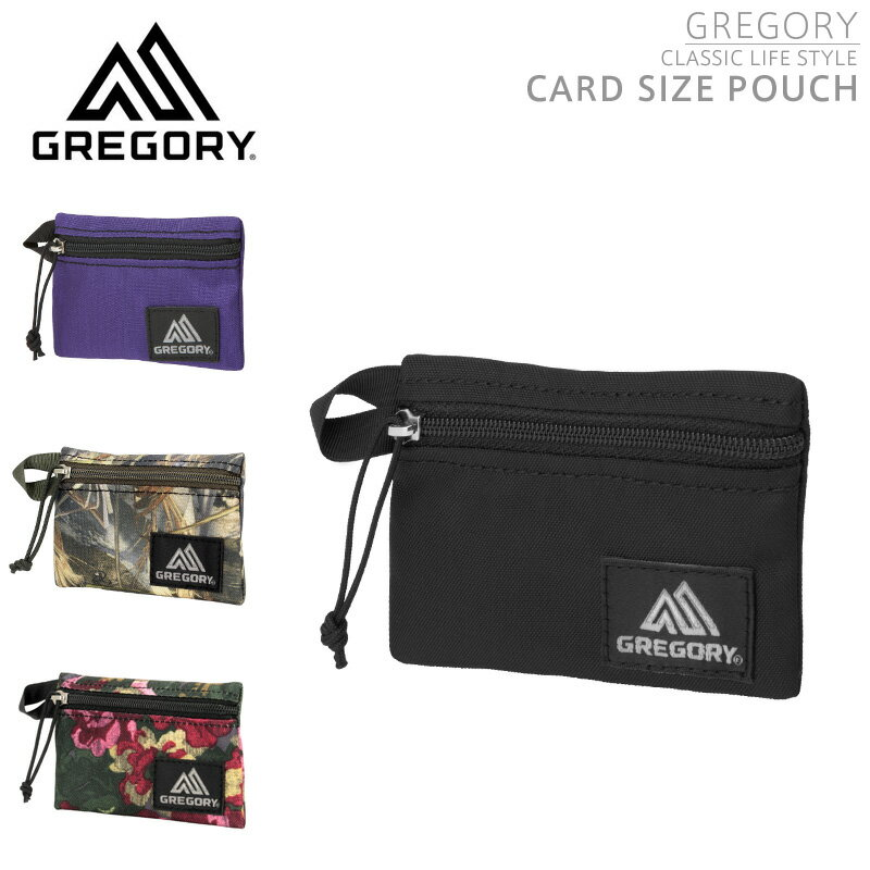 GREGORY グレゴリー CARD SIZE POUCH カードサイズポーチ