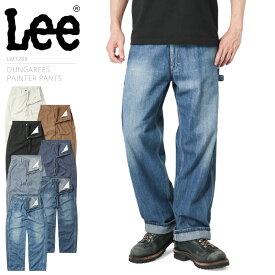 【15%OFFクーポン対象】【あす楽】Lee リー LM7288 DUNGAREES PAINTER PANTS(ダンガリーズ ペインターパンツ) デニムパンツ ジーンズ ジーパン WIP メンズ ミリタリー アウトドア ブランド 敬老の日