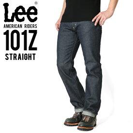 【クーポンで最大10%OFF】Lee リー AMERICAN RIDERS 101Z ストレート デニムパンツ ダークインディゴ 【LM5101-500】 WIP メンズ ミリタリー アウトドア 送料無料 セール【T】