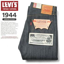 """【即納/あす楽】LEVI'S VINTAGE CLOTHING リーバイス ヴィンテージ クロージング 44501-0072 1944年モデル S501XX ジーンズ """"大戦モデル"""" RIGID / メンズ レディース ボトムス デニムパンツ リジットデニム 生デニム ボタンフライ 大きいサイズ【クーポン対象外】"""