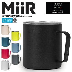 【クーポンで最大15%OFF】MiiR ミアー Camp Cup 12oz 保温・保冷 蓋付きステンレスマグカップ【Sx】|ふた付き コーヒーマグ カップ コップ タンブラー 大きい かわいい ブランド おしゃれ 大人 こ