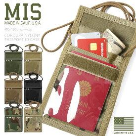 MIS エムアイエス MIS-1032 CORDURA NYLON IDケース / パスポートケース MADE IN USA(クーポン対象外) バッグ【海も山も!レジャーシーズン到来】