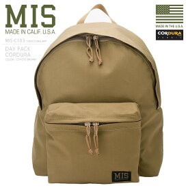 MIS エムアイエス MIS-C103 CORDURA NYLON デイパック / リュックサック MADE IN USA - COYOTE BROWN(クーポン対象外) バッグ キャッシュレス 5%還元【クリスマス プレゼント ギフト】