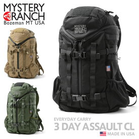 MYSTERY RANCH ミステリーランチ 3 DAY ASSAULT CL 3デイアサルト クラシック バックパック MADE IN USA