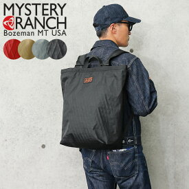 MYSTERY RANCH ミステリーランチ BOOTY BAG LARGE X-PAC(ブーティバッグ ラージ X-PAC)MADE IN USA
