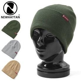【15%OFFクーポン対象】【あす楽】NEWHATTAN ニューハッタン S82 アクリルニットワッチキャップニット帽 WIP メンズ ミリタリー アウトドア ブランド ホワイトデー
