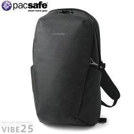 pacsafe パックセーフ 12970187 VIBE 25(バイブ25)バックパック【Sx】 WIP メンズ ミリタリー アウトドア リュック バッグ 【海も山も!レジャーシーズン到来】