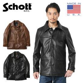 【9月下旬頃入荷予定】Schott ショット 7420 533US レザーカーコート 革ジャン レザージャケット ライダースジャケット WIP メンズ ミリタリー アウトドア【クーポン対象外】【海も山も!レジャーシーズン到来】【予】