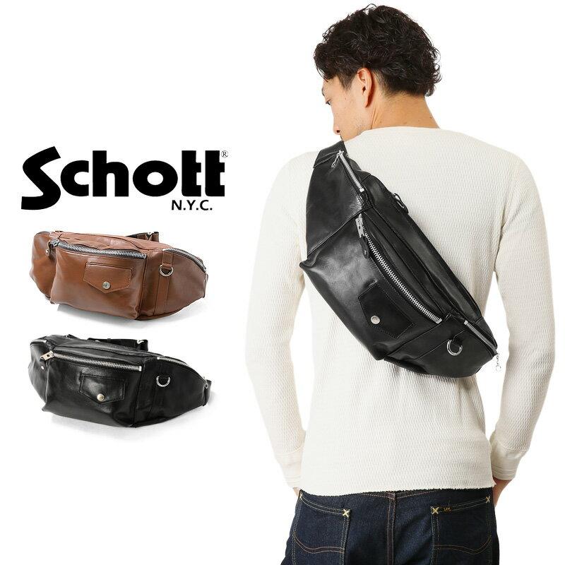 Schott ショット 3169013 RIDERS BODY BAG ライダース ボディバッグ WIP メンズ ミリタリー アウトドア 【クーポン対象外】
