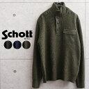 【あす楽】今なら30%OFF★セーター メンズ / Schott ショット 45987 SW1822 COMBAT SWEAT / コマンドセーター【クーポ…