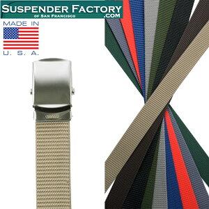 【あす楽】SUSPENDER FACTORY サスペンダーファクトリー YF110 ナイロンベルト シルバーバックル MADE IN USA WIP メンズ ミリタリー アウトドア