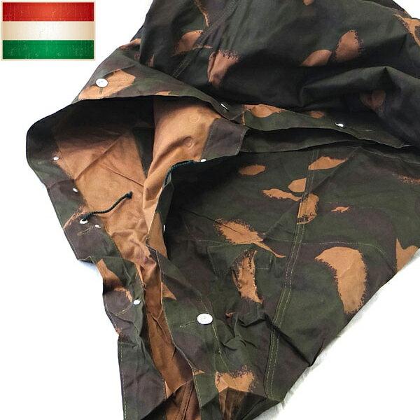 実物 新品 ハンガリー軍 テントシェル 迷彩