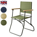 Uk rover chair a