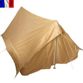 店内20%OFF◆実物 新品 フランス軍 F1 テントセット 2人用 ベージュ WIP ミリタリー アウトドア メンズ【海の日山の日!レジャーシーズン到来】
