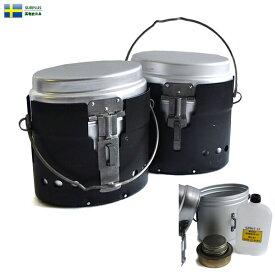 店内20%OFF◆実物 新品 スウェーデン軍 アルミメスティン セット WIP メンズ ミリタリー キャッシュレス 5%還元