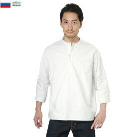 実物 新品 デッドストック ロシア軍 70s スリーピングシャツ ホワイト 【クーポン対象外】WIP メンズ ミリタリー ミリタリーシャツ 送料無料 ホワイトデー