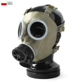 店内20%OFF◆実物 USED ポーランド軍 MC-1 ガスマスク 実物放出品 アウトドア WIP メンズ ミリタリー