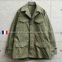 【あす楽】実物 USED フランス軍 M-47 フィールドジャケット 前期型 コットン製(サイズ〜96)【クーポン対象外】 / …