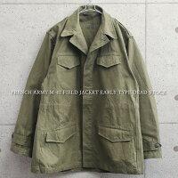 実物新品フランス軍M-47フィールドジャケット前期型コットン製#2