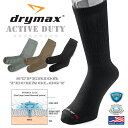 【18%OFFクーポン対象】Drymax ドライマックス Active Duty クルーソックス MADE IN USA| ブーツソックス 靴下 アンダーウェア メンズ スポーツ アウトドア ブランド