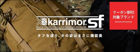 karrimorSF クーポンご利用頂けます!