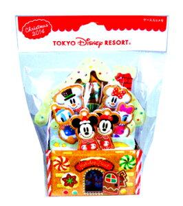 ディズニーリゾート 2014クリスマス「お菓子なクリスマス」 お菓子の家のメモセット
