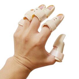 指固定サポーター5本セット 小指 人差し指 薬指 中指 親指 固定 指関節しっかりサポーター  がんばる指におやすみ固定サポーター