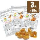 【送料無料】超熟生ナットウキナーゼ & レシチン 3袋セット 計90粒 納豆キナーゼ 納豆菌培養エキス末納豆末合わせて…