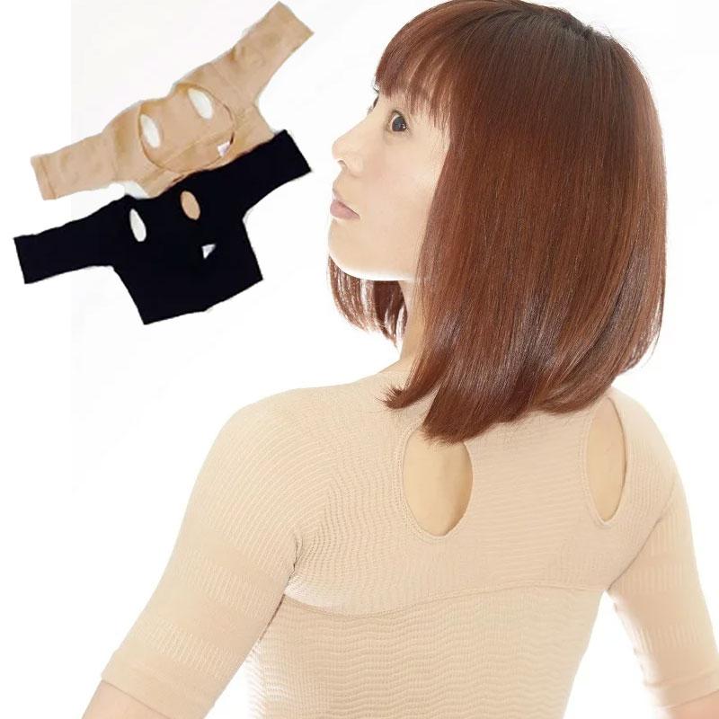 WAKASUGIの姿勢補正インナーでスマホ病対策!!危ない姿勢にWAKASUGIの補正下着たすき掛け効果で肩甲骨を引き寄せ 猫背がピンと伸びた正しい姿勢へ!バストを下から支えて肩への負担を軽減 WAKASUGIの姿勢補正インナーでスッキリ生活をサポート!メール便発送 注目商品
