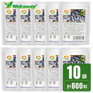 【送料無料】ビルベリー&ルテイン10袋セット計600粒アイケアサプリ ブルーベリー メグスリノキ アサイーエキス カシスエキス コエンザイムQ10 ヒアルロン酸 ビタミン類配合 ま