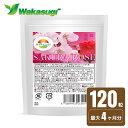 【送料無料】桜ローズ 最大4ヵ月分 BIGサイズ  120粒 生カプセル 桜と薔薇 匂いと美容をコンセプト!新フレグランスサプリ 美容…