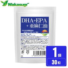 dha epa サプリメント 30粒 亜麻仁油配合 約1か月分 ソフトカプセル epa α-リノレン酸 アマニ油 不飽和脂肪酸のドコサヘキサエン酸 エイコサペンタエン酸 DHA&EPA サプリ メール便発送