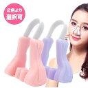 【送料無料】美鼻グリップ 鼻筋矯正器具 ノーズクリップ 2色より選択可 ピンク ハープル おやすみ時に プチ 整形…