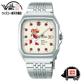 セイコーウオッチ ALBA アルバ 腕時計 コラボレーションモデルスーパーマリオ ファミコンデザインACCK421 シルバー/ホワイト