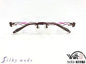 Silky mode シルキーモード 眼鏡 メガネ フレーム 日本製 made in japan チタン 縁なし【SK1036-3-52】 ワインレッド