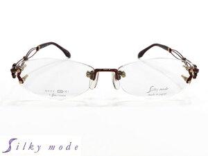 Silky mode シルキーモード 眼鏡 メガネ フレーム 日本製 made in japan 縁なし 【SK1003-3-54】 レッド ワインレッド チタン