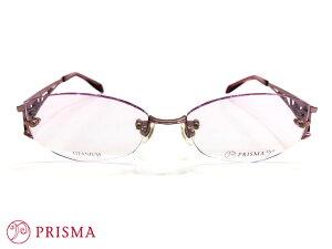 PRISMA プリズマ 眼鏡 メガネ フレーム 日本製 made in japan チタン ふちなし【PM23179-PK-53】 ピンク レディース