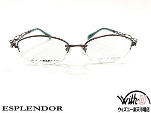 ESPLENDOR エスプレンドール 眼鏡 メガネ フレーム日本製 made in japan 鯖江 ハーフリム【EP1332-04】 50サイズ レディース ブラウン/グリーン