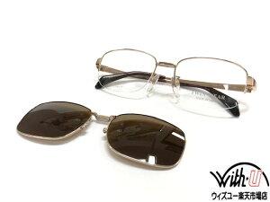 TWINWEAR ツインウェア メガネ フレーム サングラスマグネット式サングラス クリップオン 日本製【TW8003-1-54】 ゴールド/ブラウンスクエア ハーフリム ナイロール