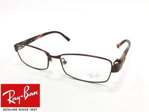 【度なしブルーライトカットレンズセット】非球面薄型1.60 HOYA 伊達PCメガネ眼精疲労 UVカット パソコン用【RB8726D-1205-55】RayBan レイバン bスクエア メタル ブラウン メンズ加算で度付や老眼鏡
