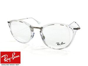 【度なしブルーライトカットレンズセット】非球面薄型1.60 HOYA 伊達PCメガネ眼精疲労 UVカット パソコン用【RB7140-2001-51】透明 クリア ボストン 軽量ユニセックス 加算で度付や老眼鏡にも♪