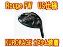 【即納・送料無料】Callaway ROGUE FAIRWAY WOOD ローグ フェアウェイウッド KUROKAGE 装着 US仕様 新品!